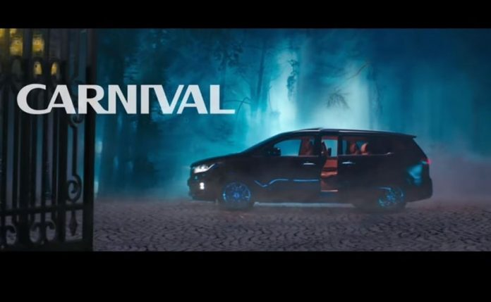 Kia has launched the 2021 Carnival featuring the brand's new corporate logo.